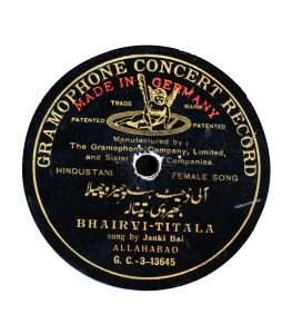 Gramophone Concert Records_ Germany_ Janki Bai Alhabad_Jalsa Book