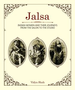 Jalsa Book Cover