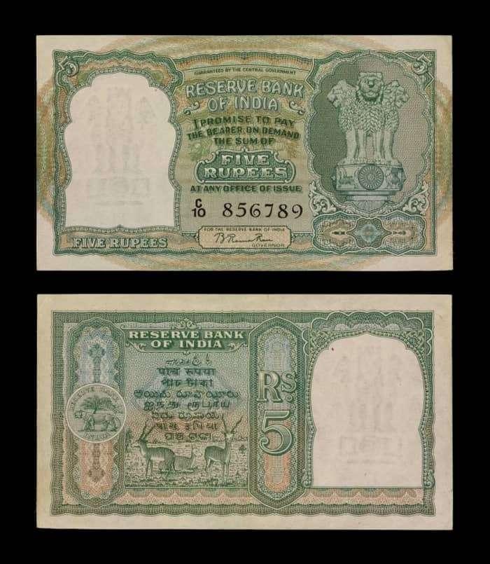 banknote__five_rupee_uSFLQ