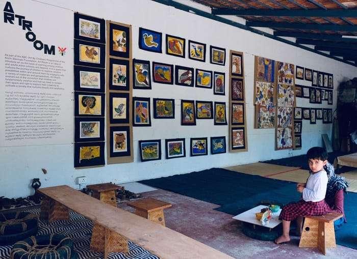 Art Room  (2018)