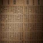 Tokyo Chuo Auction Hong Kong