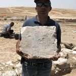 Israeli archaeologists said they